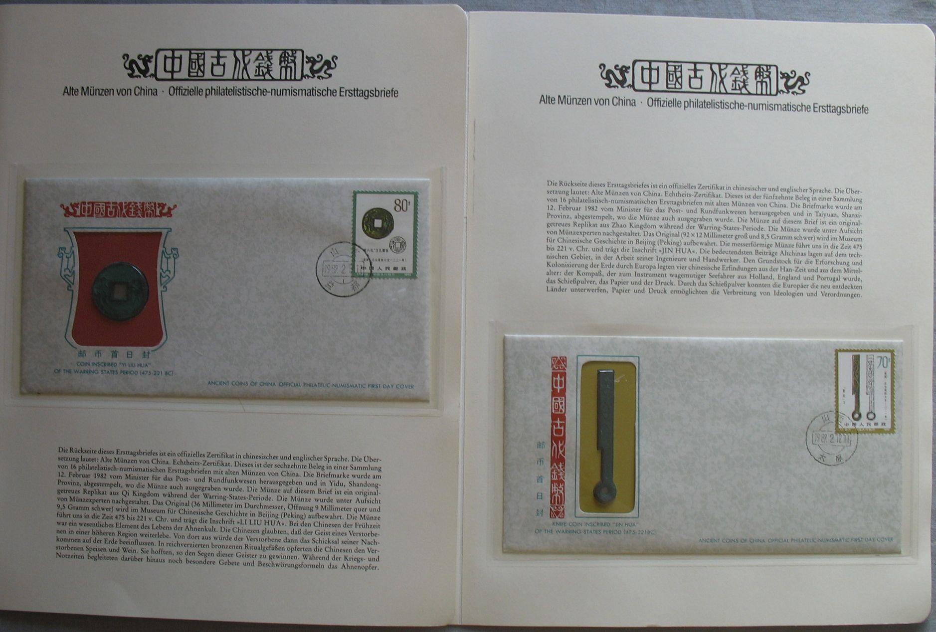 s1937 numisbrief china 16 nb alte m nzen von china im. Black Bedroom Furniture Sets. Home Design Ideas